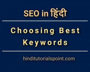 How-to-Choose-Best-keywords-research-in-Hindi,keyword research in hindi,Keyword Research in Hindi,  Long tail keywords in Hindi,  Latent semantic indexing in Hindi,   Recent trends in Hindi,  Location based keywords in Hindi,  Identify competitors keyword in Hindi,