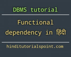 functional dependency in dbms in hindi, Types of Functional dependency in hindi, Trivial functional dependency in hindi, Non-trivial functional dependency in hindi,fully functional dependency in dbms in hindi, trivial and non trivial functional dependency in dbms in hindi, trivial functional dependency in hindi, transitive dependency in dbms in hindi, normalization in dbms in hindi, functional dependency example problems, functional dependency in dbms ppt,