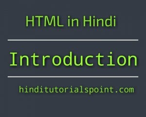 Introduction to HTML in Hindi